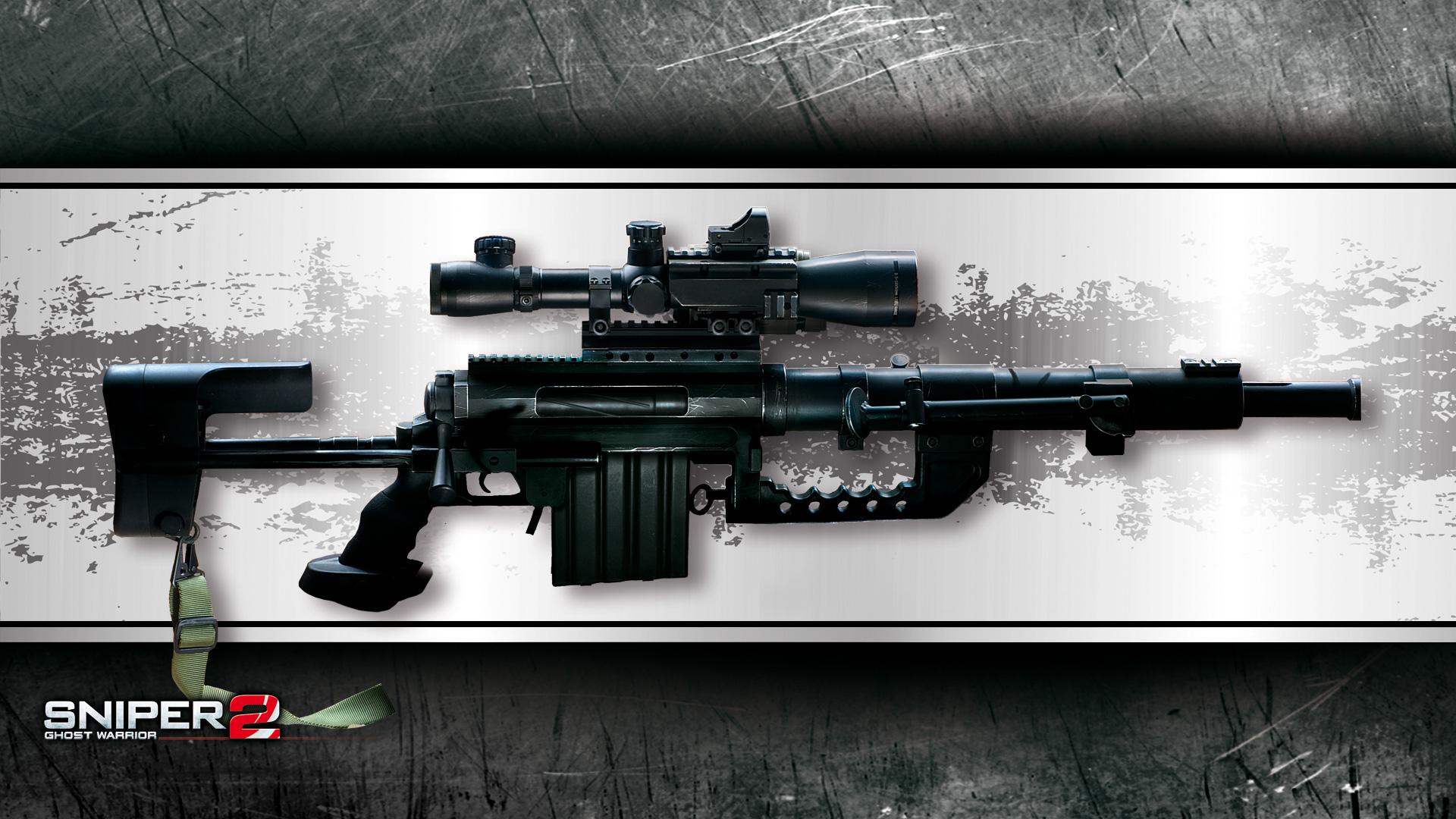 Sniper2 игра  № 2328224  скачать