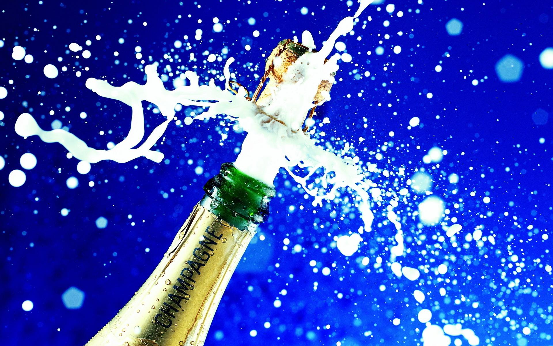 Открытка брызги шампанского