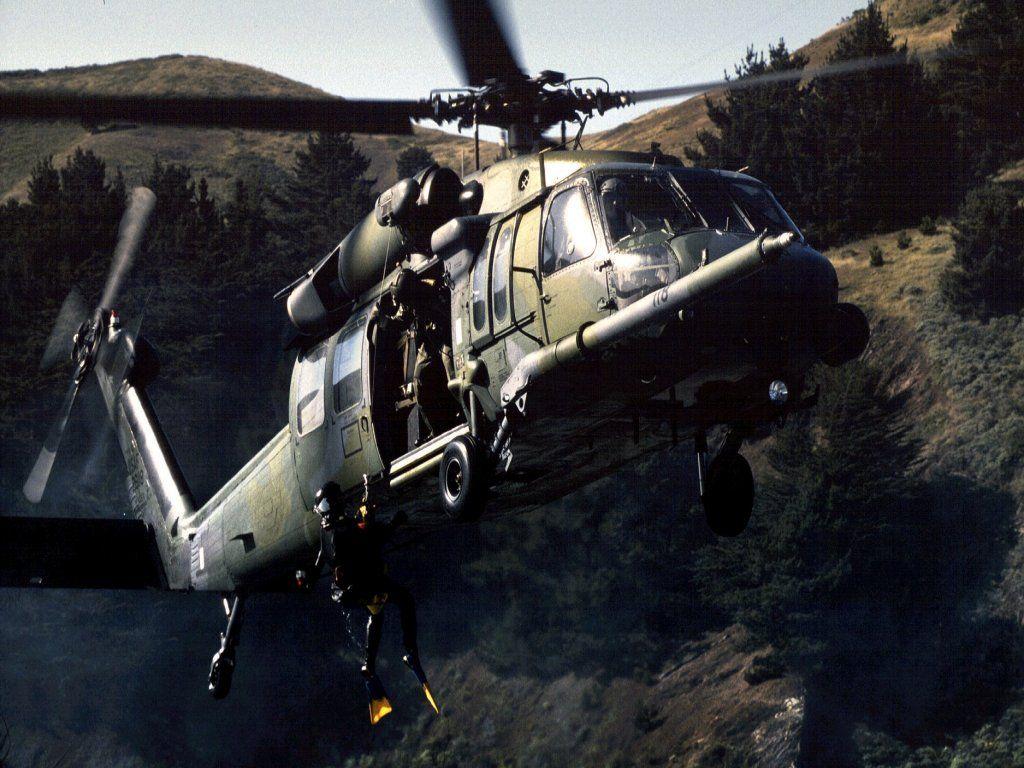 Поза вертолет смотреть