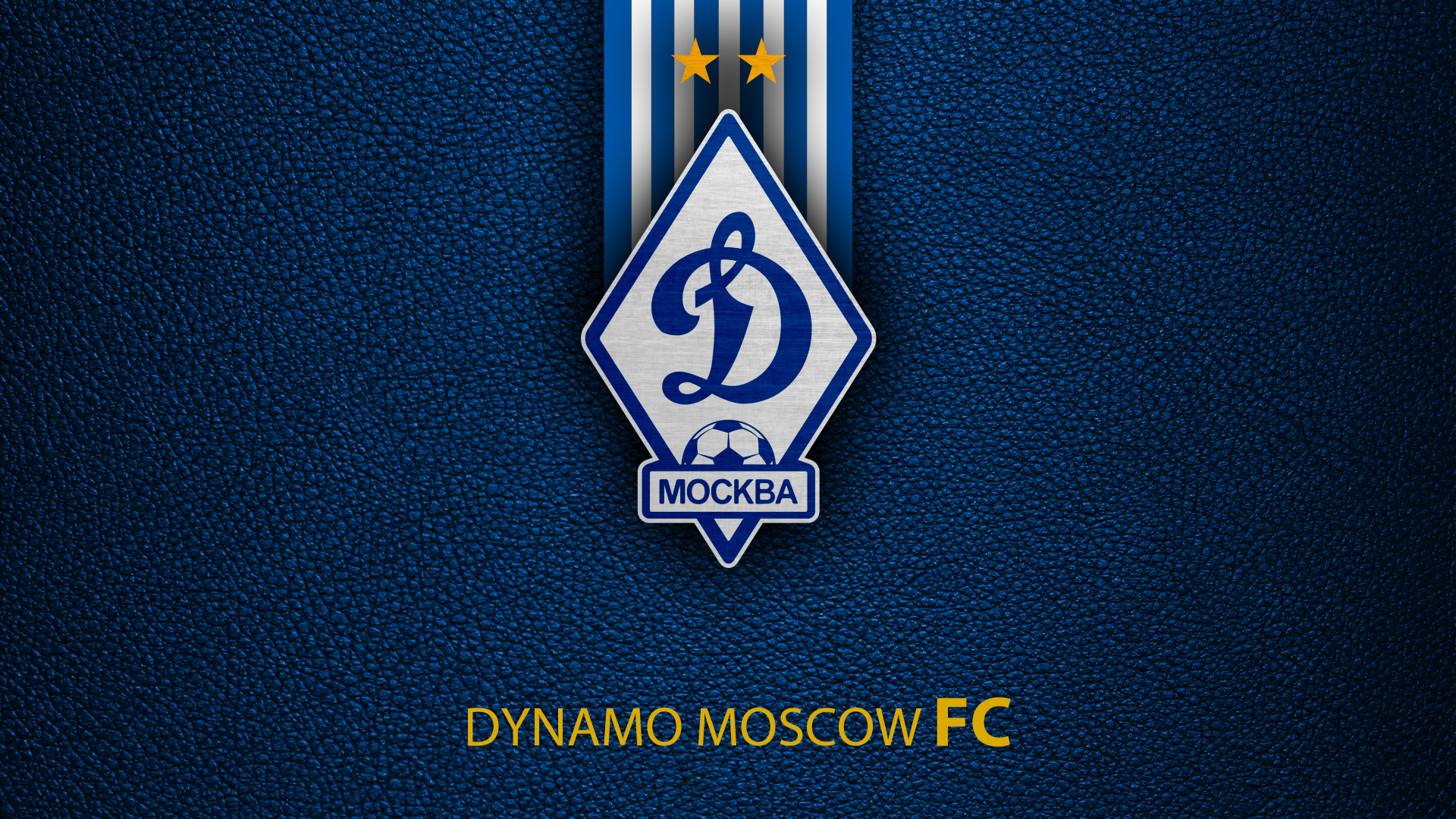 Динамо москва футбольный клуб рабочий стол когда снимут ограничения на клубы в москве